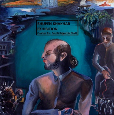BHUPEN KHAKHAR - From The Archive