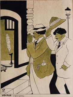 Confusion of ideas | Gaganendranath Tagore | Lithograph | 1917 | Swaraj Collection
